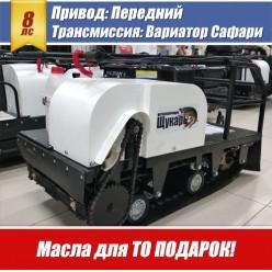 Мотобуксировщик Щукарь 500 Микро 8 л.с. Передний привод, Вариатор Сафари