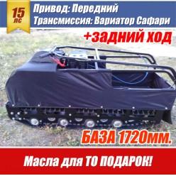 Мотобуксировщик Щукарь МР 15 LONG (Реверс-редуктор)