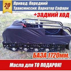 Мотобуксировщик Щукарь МР 20 LONG (Реверс-редуктор)
