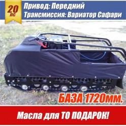 Мотобуксировщик Щукарь М 20 LONG