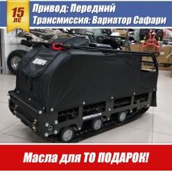 Мотобуксировщик Щукарь М 15