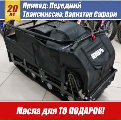 Мотобуксировщик Щукарь М 20