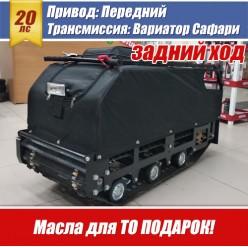 Мотобуксировщик Щукарь МР-20 (Модернизированный, с реверс-редуктором)
