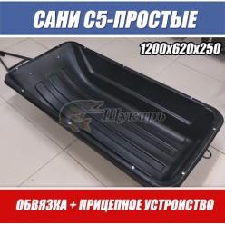 Сани волокуши С-5 (1200х620х250-простые)
