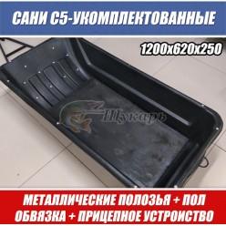 Сани волокуши С-5У (1200х620х250-укомплектованные)