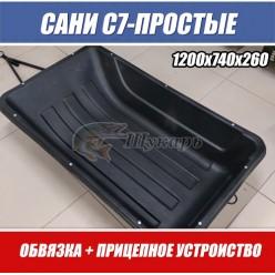 Сани волокуши С-7 (1200х740х260-простые)