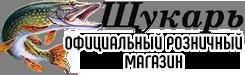 """Щукарь54.рф / Буксировщики """"Щукарь"""" от производителя"""